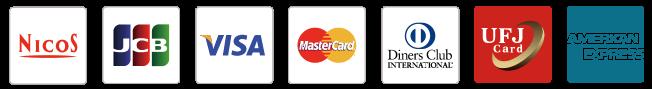 ニコス、JCB、VISA、Master Card、ダイナース、UFJ、アメリカンエキスプレス